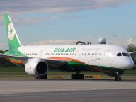 eva-air-legitarsasag-230