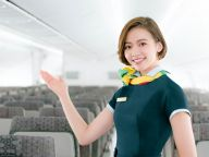 eva-air-legitarsasag-256