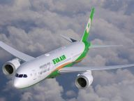 eva-air-legitarsasag-261
